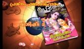 Muhurtham Magazine