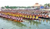 President's Trophy Boat Race