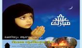 Shabab Weekly Magazine