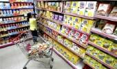Consumer Affairs Department of Kerala