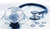 Health & Family Welfare Department