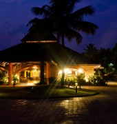 Eastend Lakesong Resort