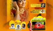 Mangalam Varika Magazine