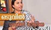 Snehitha Magazine