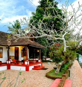 Philipkutty Farm Homestay