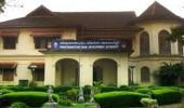 Thiruvananthapuram Development Authority