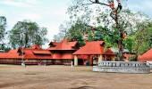 Kodungallur Bhagavati Temple