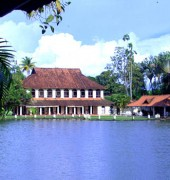Kerala With Taj Hotels 4 Days Package