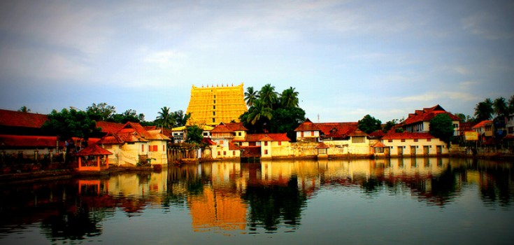 Ktdc Tour Packages From Trivandrum