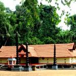 Ezhamkulam Devi Temple
