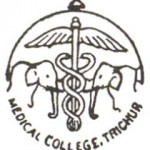 Govt. Medical College, Thrissur