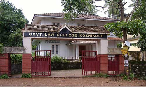 Government Law College, Kozhikode logo