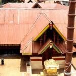 Shri Dharma Sastha Temple
