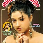 Cinema Mangalam Weekly