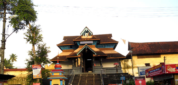 Things To Do in Chengannur