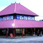 Shivaratri manappuram