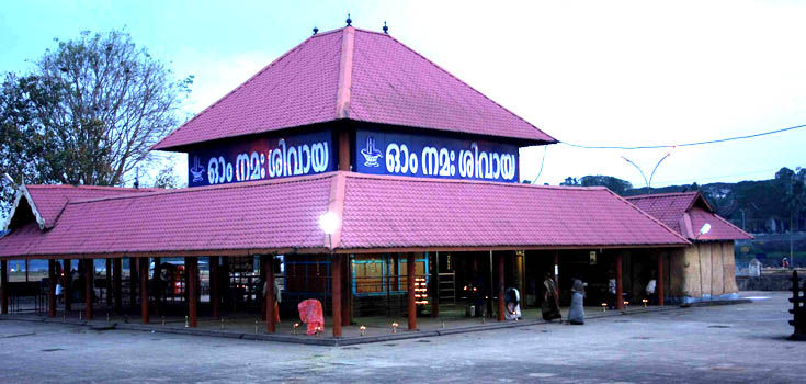 Things To Do in Aluva