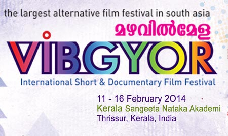 ViBGYOR International Film Festival 2014
