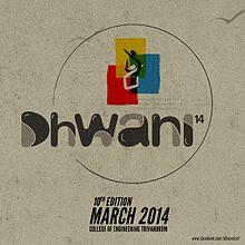 Dhawani Kerala CET Fest