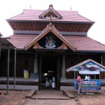 Thaliyil_Sree_Neelakandeswara_Temple,_Nileshwaram