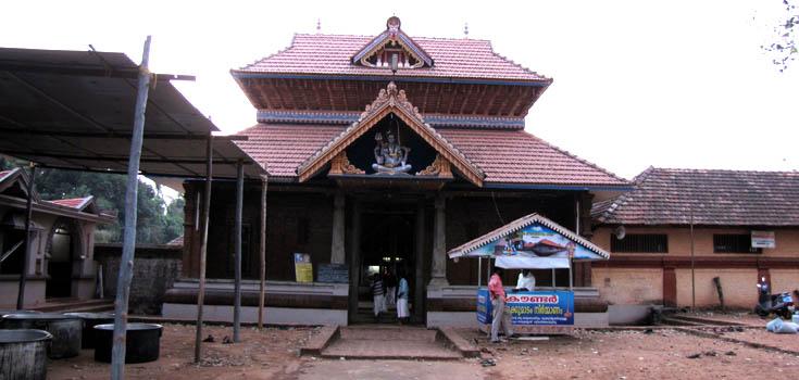 Nileshwaram