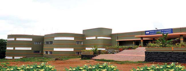 Vijaya School of Nursing Kollam