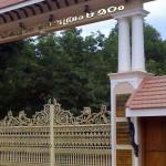 Aruvippuram