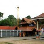 Rektha Kanda Swamy Temple
