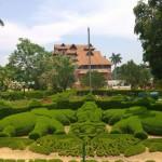 Trivandrum Zoological Park
