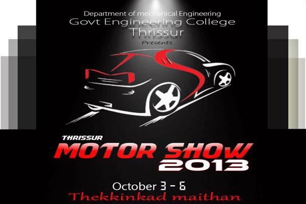 Thrissur Motorshow 2013