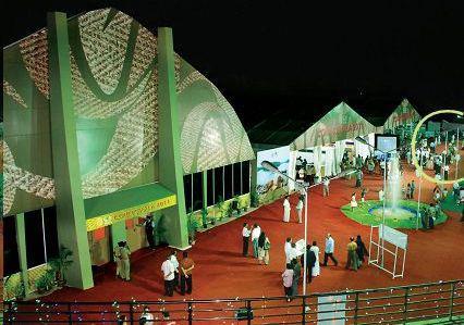 Coir Kerala 2015