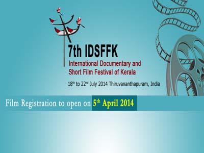 IDFSSK Kerala