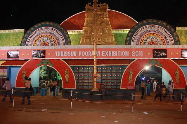 Thrissur Pooram Exhibition 2014
