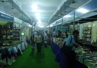 Thiruvananthapuram DC Books Fair