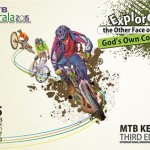 MTB Kerala- Third Edition